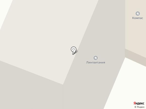 АКС-Холдинг на карте Люберец