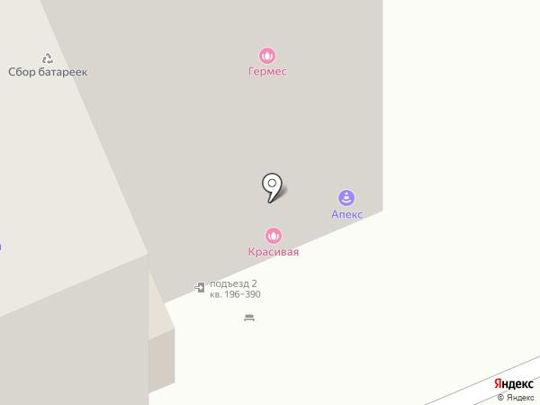 Fotoanturag STUDIO на карте Люберец