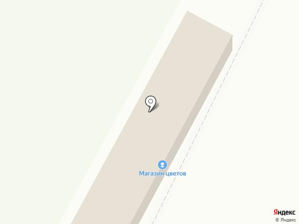 Цветочный киоск на карте Макеевки