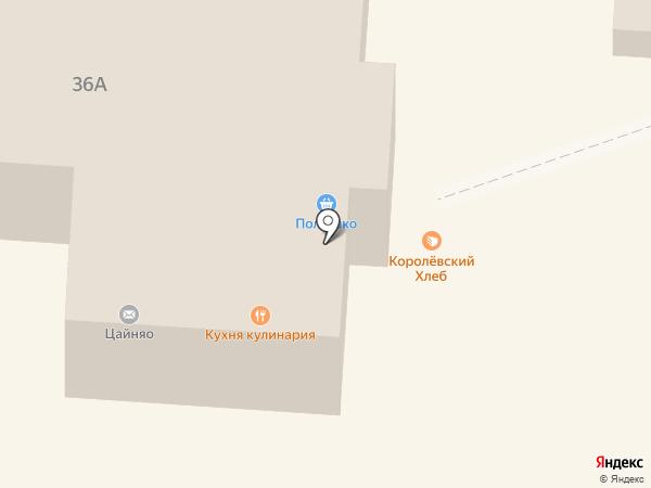 Королёвский хлеб на карте Королёва