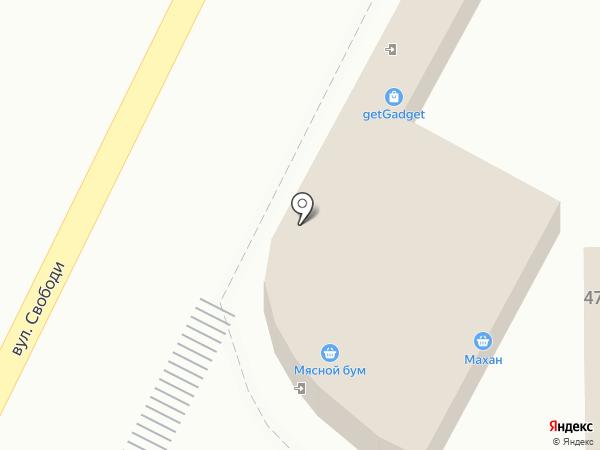 Алло на карте Макеевки