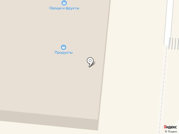 Кафе на карте Королёва