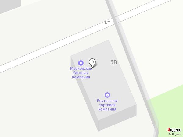 Московская оптовая компания на карте Реутова