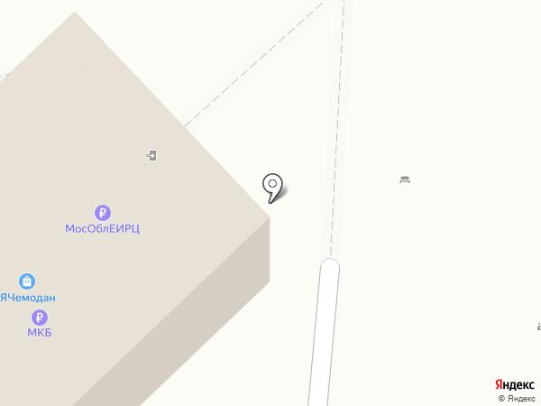 МосОблЕИРЦ на карте Котельников