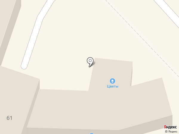 Мир посуды на карте Люберец