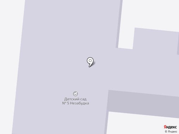 Детский сад №5 на карте Дзержинского
