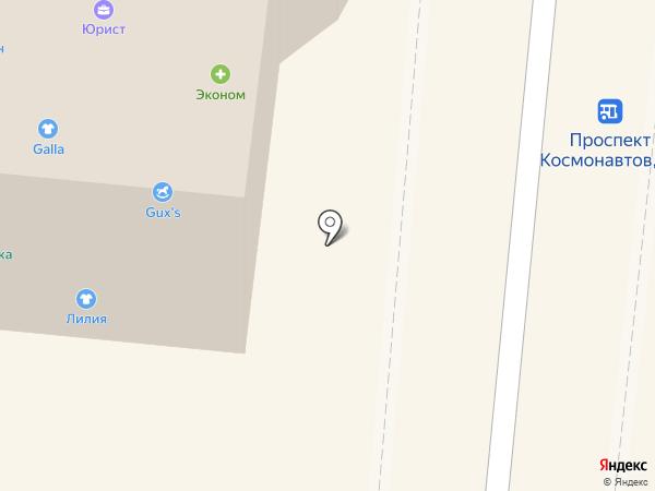 Сеть аптек эконом-класса на карте Королёва