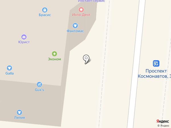 BRA & SIS на карте Королёва