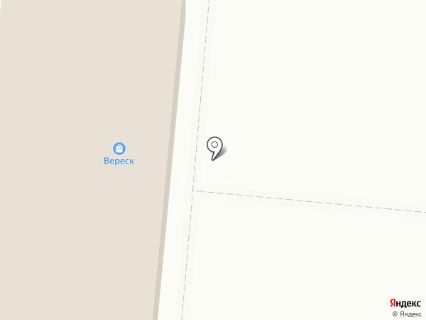 Вереск на карте Королёва