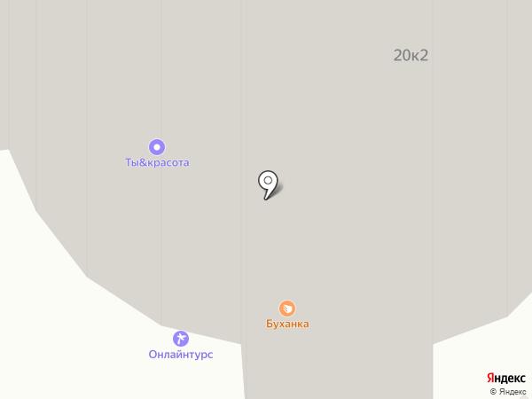 ХИРШ на карте Люберец