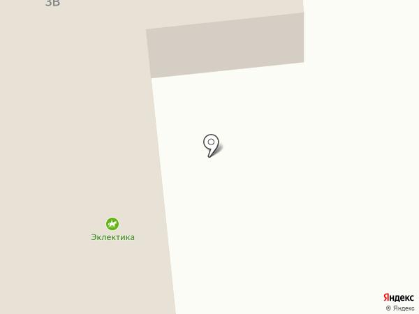 ЭквиВет на карте Котельников