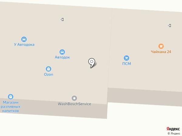 Carner на карте Пушкино