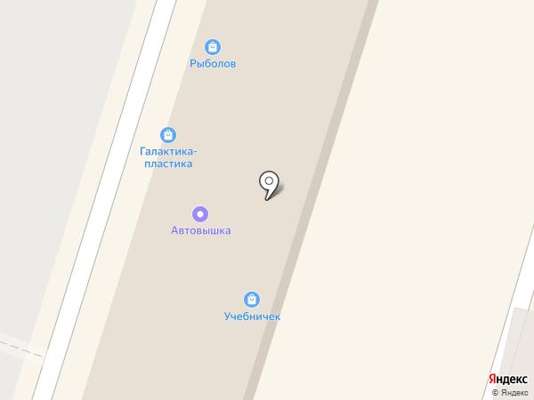 Дом быта на карте Люберец