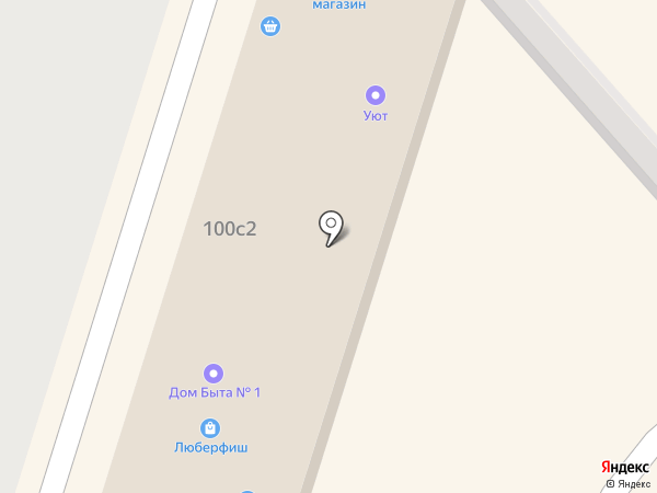 Магазин хозтоваров на карте Люберец