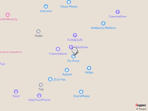 Гелиос на карте Королёва