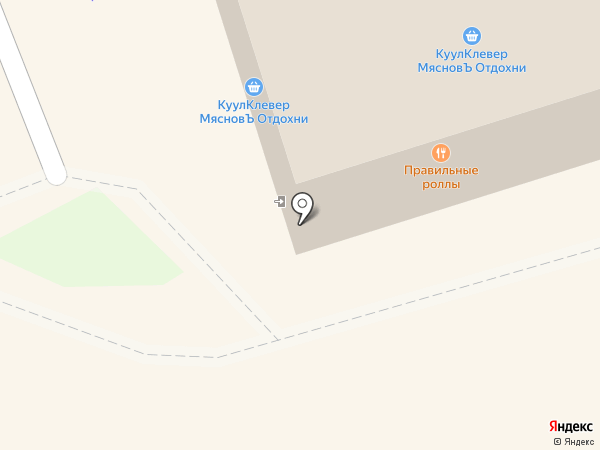 Чайхона №1 Тимура Ланского на карте Москвы