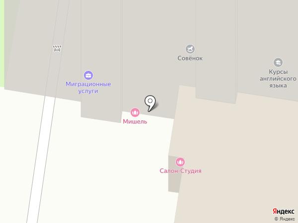 Промо штрих на карте Пушкино