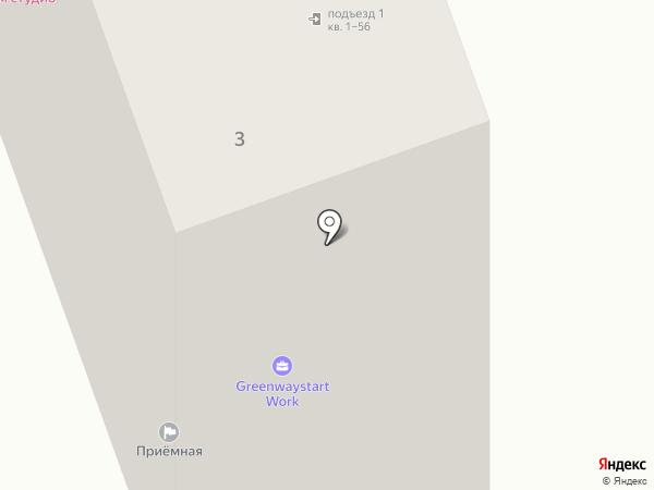 Общественная приемная главы г. Реутов Юров С.Г. на карте Реутова