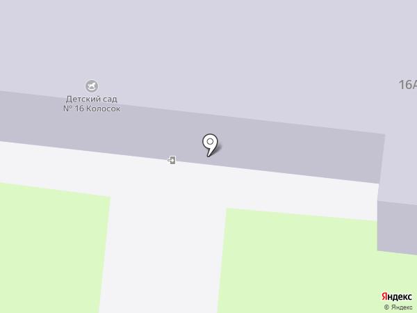 Детский сад №16 на карте Лесных Полян