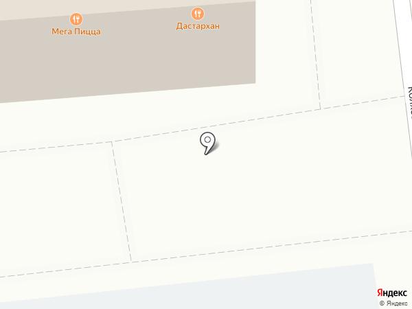 Дастархан на карте Пушкино