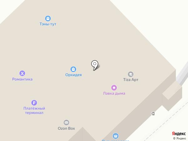 ПИНТРУ на карте Люберец