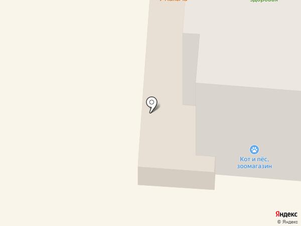 Дом быта на карте Королёва