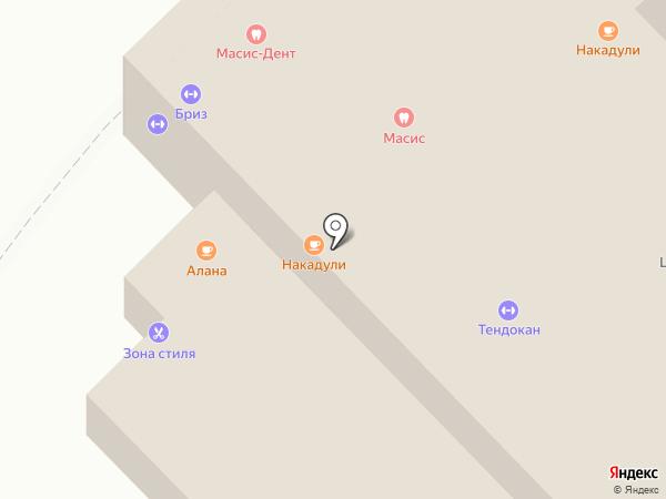 Aura на карте Люберец