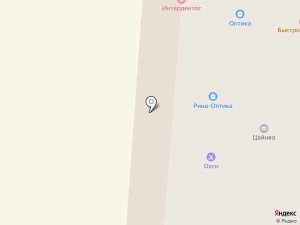 Экватор на карте Королёва