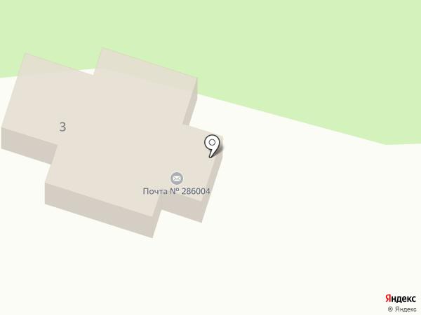 Отделение связи №4 на карте Ясиноватой