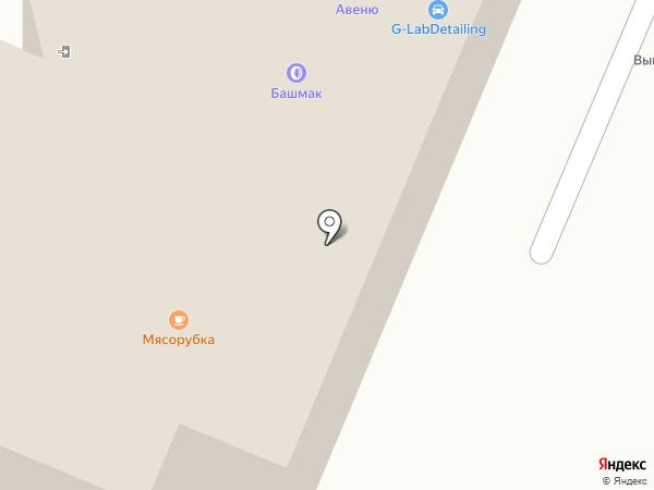 Авеню на карте Пушкино