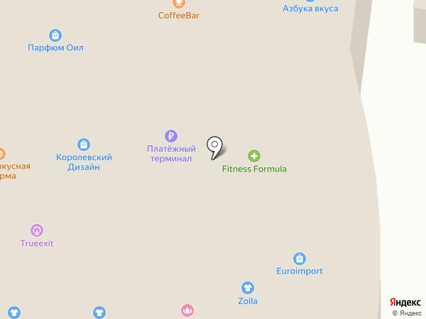 Азбука вкуса на карте Королёва