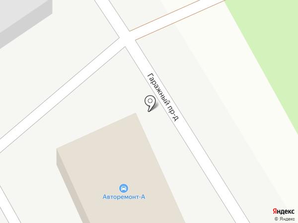 Авторемонт-А на карте Старого Оскола