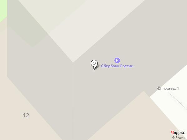 Рондо на карте Пушкино