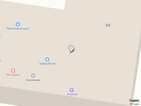 Окнемика на карте Пушкино
