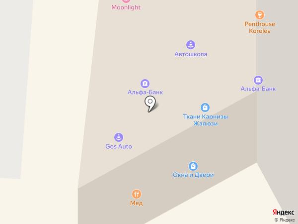 ЮНИСТРИМ на карте Королёва