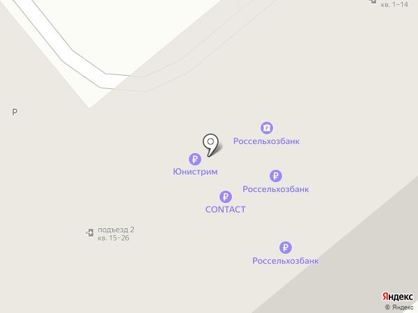 Банкомат, Россельхозбанк на карте Люберец