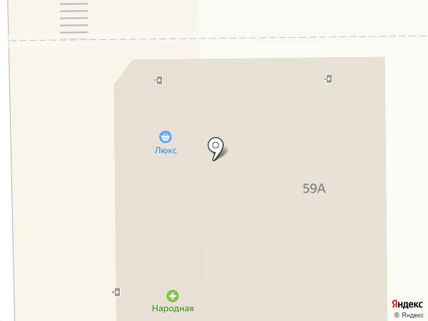 Люкс на карте Макеевки