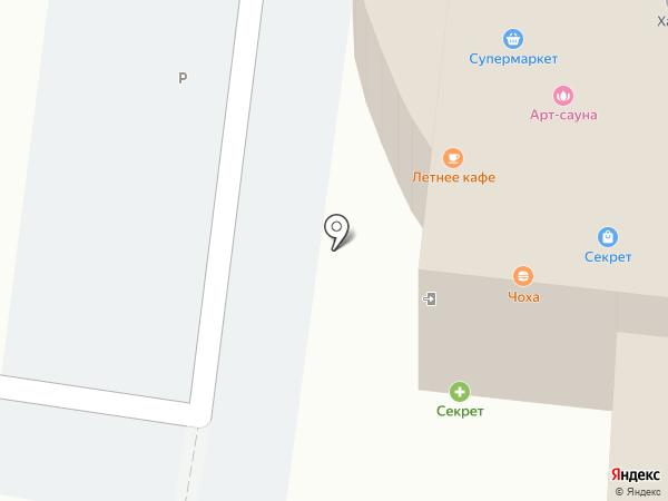 Doctor Sot на карте Королёва