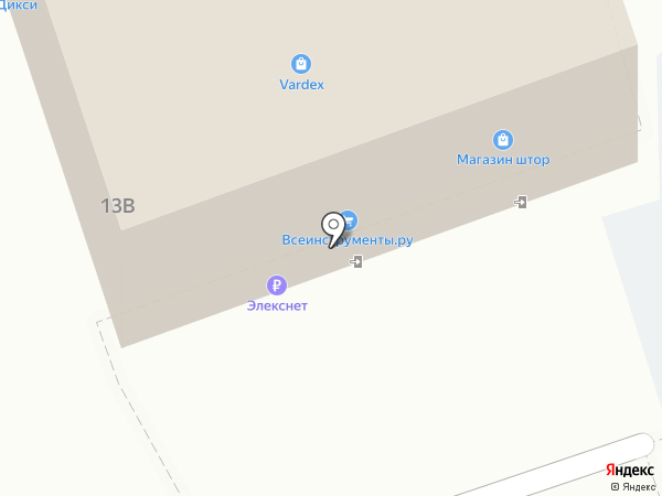 Sex Shop Moscow на карте Реутова