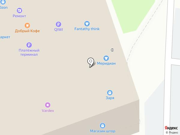 Магазин канцелярских товаров на карте Реутова