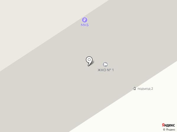 АНТ-Консалт на карте Пушкино