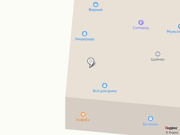 Верный на карте Королёва