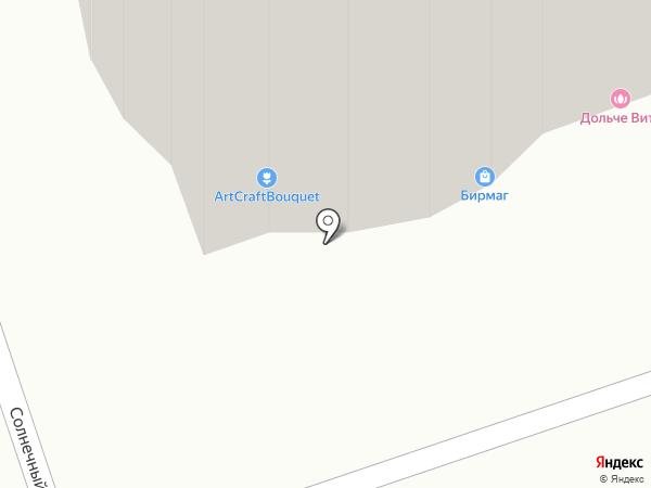 Angel Di на карте Реутова