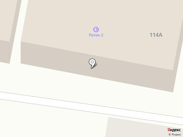 Поток-2 на карте Пушкино
