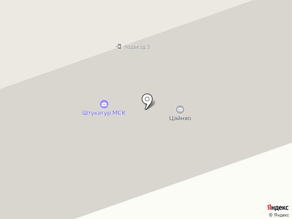 ФитоБаня на карте Реутова