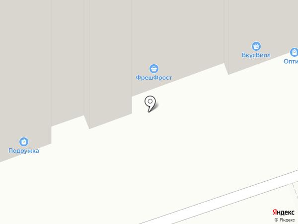 Любимая на карте Реутова