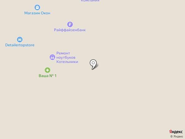 Selgros Cash & Carry на карте Котельников