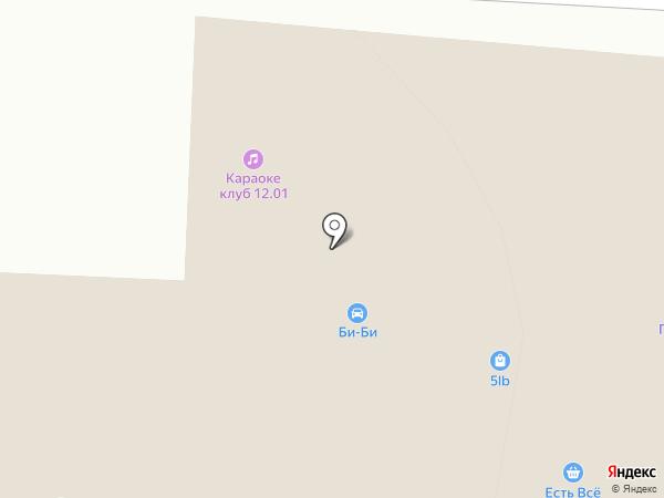 5lb на карте Королёва