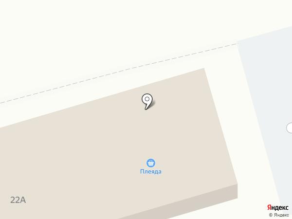 Плеяда на карте Ясиноватой