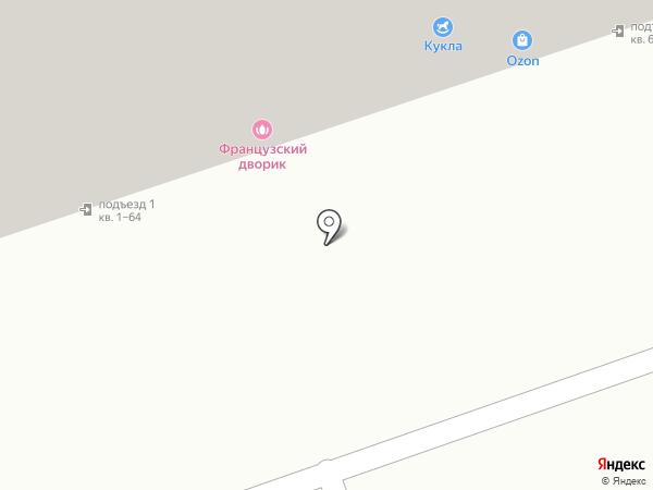 Французский дворик на карте Реутова